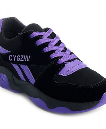 Two Colours Suede Breathable Athletic Shoes